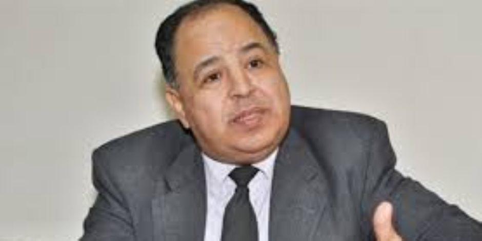 تراجع الأسواق الناشئة ورفع الفائدة الأمريكية.. اقتصاد مصر يتحدى التغيرات العالمية