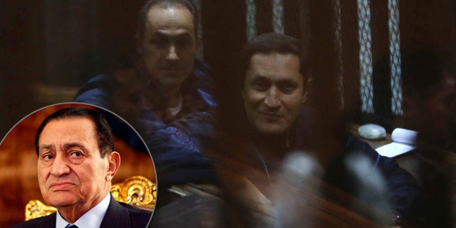 بعد رفض النقض لطلبهما بالتصالح.. نكشف خطوة مبارك ونجليه المقبلة في «القصور الرئاسية»