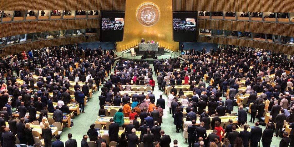 """افتتاح أعمال الجمعية العامة للأمم المتحدة.. ماذا قال """"جوتيريس"""" عن الأزمة الفلسطينية؟"""