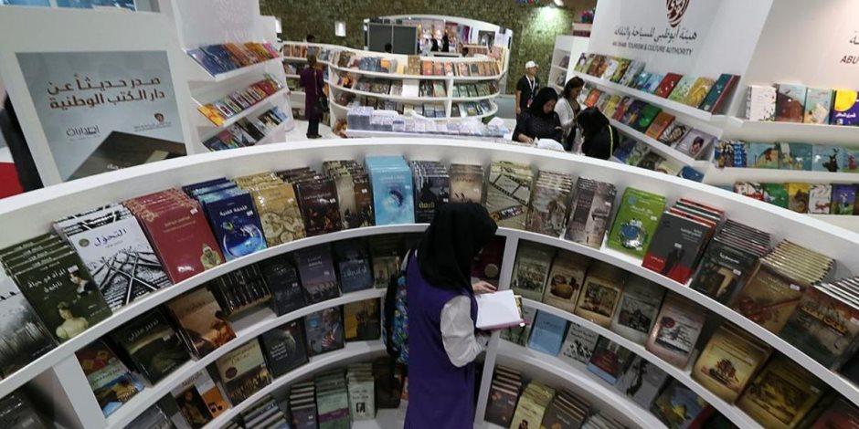 الانطلاقة من مسقط.. مصر ضيف الشرف في الدورة الـ18 لمعرض عمان الدولي للكتاب