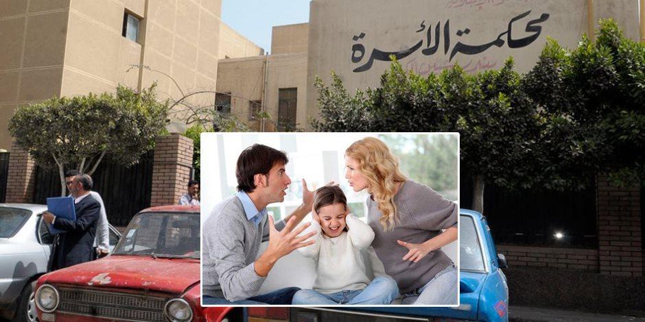 لكل ست مصرية.. اعرفى الفرق في القانون بين الخلع وطلب الطلاق من طرفك
