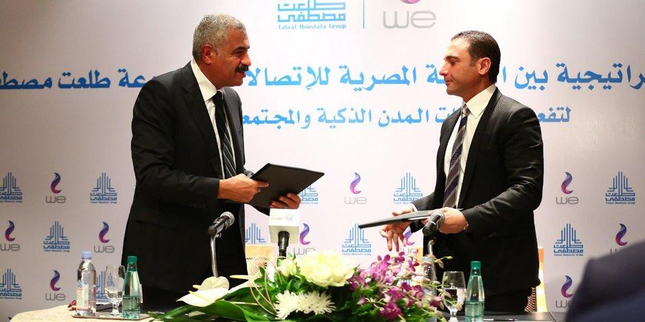 المصرية للاتصالات WE ومجموعة طلعت مصطفى توقعان عقدا لتفعيل تطبيقات المدن الذكية
