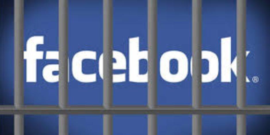 حكم فريد من نوعه.. الحبس لموظف أزعج شخصا عبر «واتس آب وفيس بوك» (مستند)
