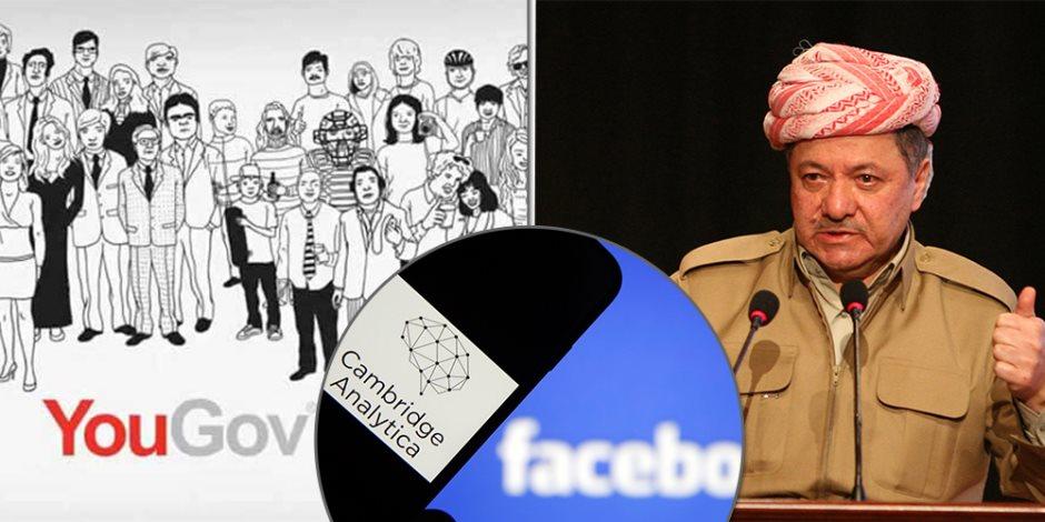 فضيحة استطلاعات رأي مزيفة عبر صفحات «فيس بوك».. انفصال كرستان نموذجا