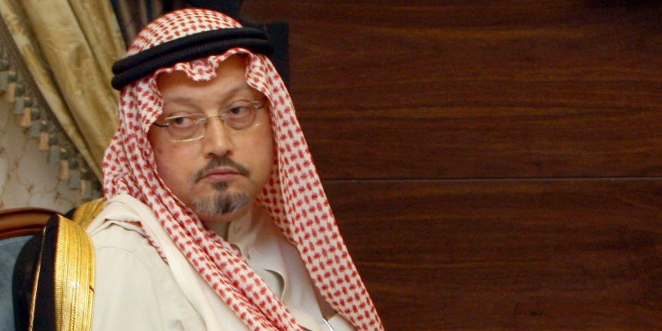 النائب العام السعودي يعلن وفاة جمال خاشقجي