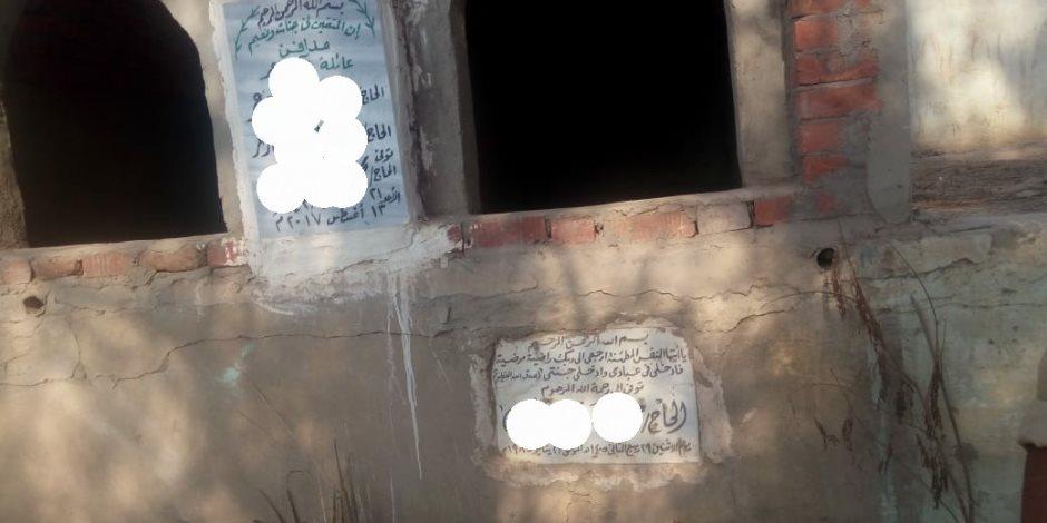 """""""بيزنس الموت"""".. حكاية """"كومبوند"""" مقابر الأثرياء و""""معضمة الغلابة"""" بالشرقية (صور)"""