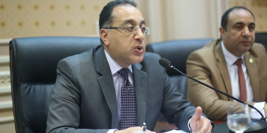 إنشاء صندوق مخاطر الاستثمار فى أفريقيا.. التفاصيل الكاملة لاجتماع مجلس الوزراء