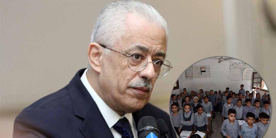 مدارس «بير السلم» تنتظر نظرة من وزير التربية والتعليم (التفاصيل الكاملة)