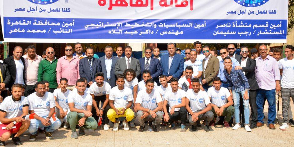 إيمانا بدوره المجتمعي.. مستقبل وطن يدخل السرور على 1500 طالب بمنشأة ناصر
