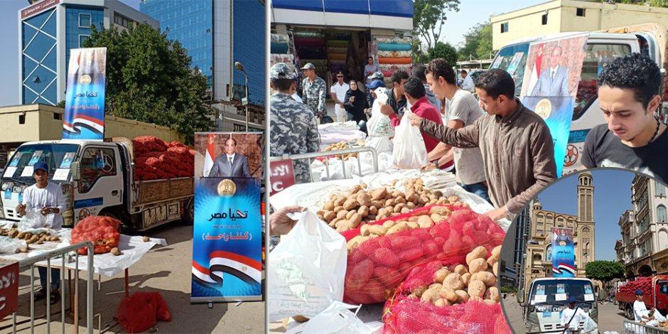 كلنا واحد.. «الداخلية» تدفع 90 طن بطاطس بسعر 6 جنيهات في منطقة بولاق (فيديو وصور)