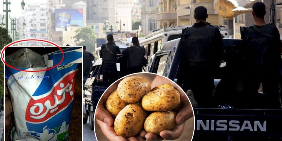 شركة «جهينة» والبطاطس أمام القضاء.. انتاج أغذية فاسدة والغش التجاري والاحتكار (مستند)