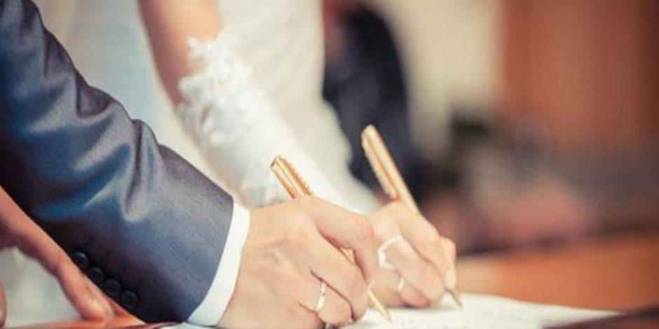 الرباط المقدس.. نرصد الحالات القانونية والشرعية لبطلان عقد الزواج