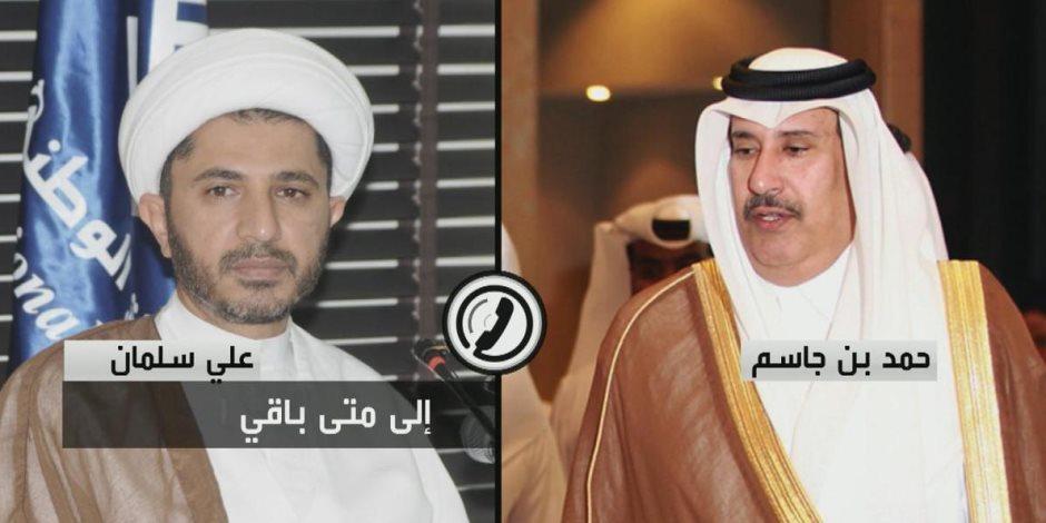 البحرين تسدل ستار مسرحية «الخونة»: إخراج قطري إيراني.. وتمثيل إرهابي