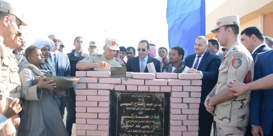 القوات المسلحة تنشئ تجمعاً حضارياً بوسط سيناء بافتتاح قرية نموذجية (صور)