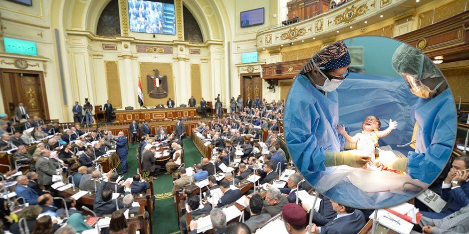 تجرى بنسبة 52% سنويا فى مصر.. لماذا انتفض البرلمان ضد «الولادة القيصرية»؟