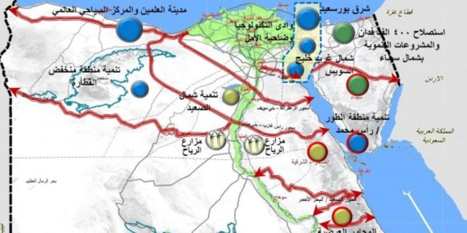 تكلفته 19 مليار دولار.. هل يضع المثلث الذهبى صعيد مصر على الخريطة الاستثمارية العالمية؟