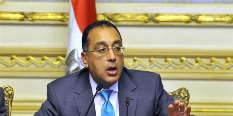 تقتصر على طفلين بداية من يناير 2019.. رئيس الوزراء يعلن تفاصيل خطة «الدعم النقدي»