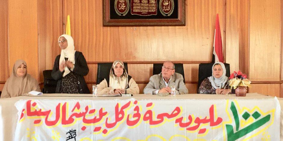 صحة شمال سيناء.. تكثيف التوعية المجتمعية بالمبادرة الرئاسية 100 مليون صحة بقرى المحافظة (صور)