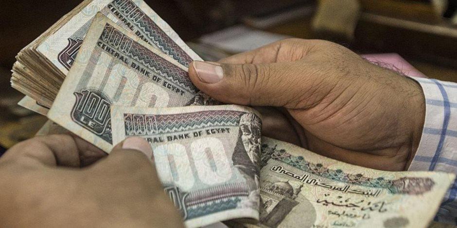 تقرير حديث للبنك المركزي يكشف: ودائع المصريين ترتفع 527 مليار جنيه خلال عام