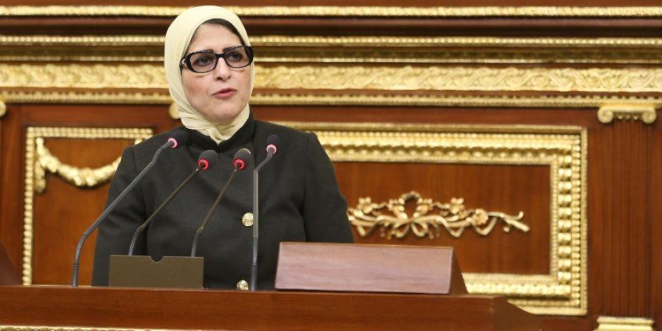فرق الكشف عن فيروس سي تقتحم الموانئ المصرية.. 36 ميناء بري وبحري وجوي تحت المجهر