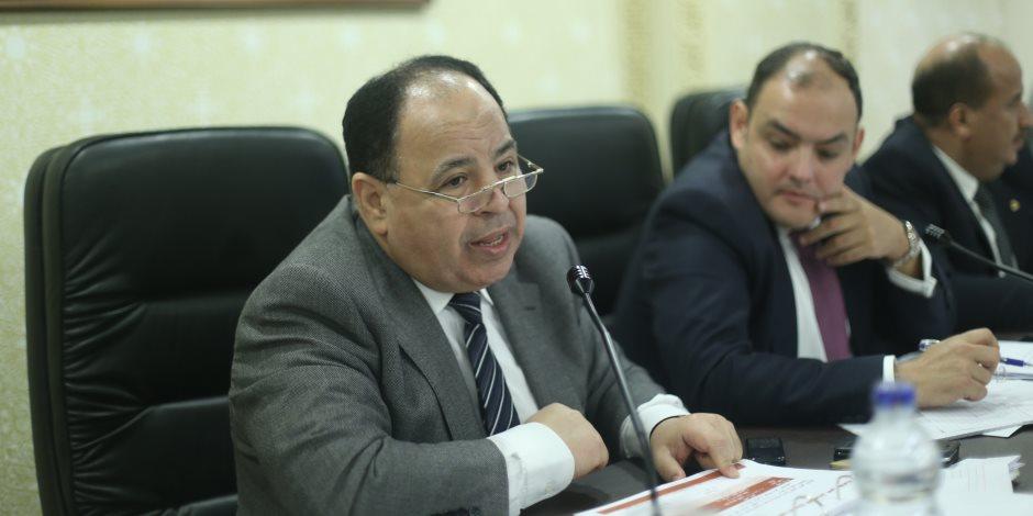 معيط: ملتزمون بتقديم الدعم لملف التأمين الصحي الشامل لكل أبناء المجتمع المصري