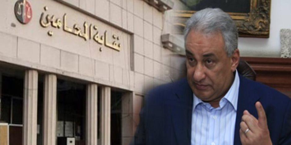 معركة التعليم المفتوح.. ننشر صورة صحيفة الدعوى المتسببة في حبس نقيب المحامين عامين (مستند)