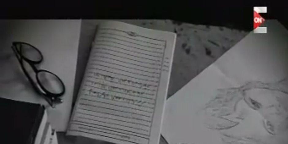 كان سيسلم كتابا عن الصهيونية واختفى.. كواليس يكشف فيلم «مبنى للمجهول» عن وفاة جمال حمدان