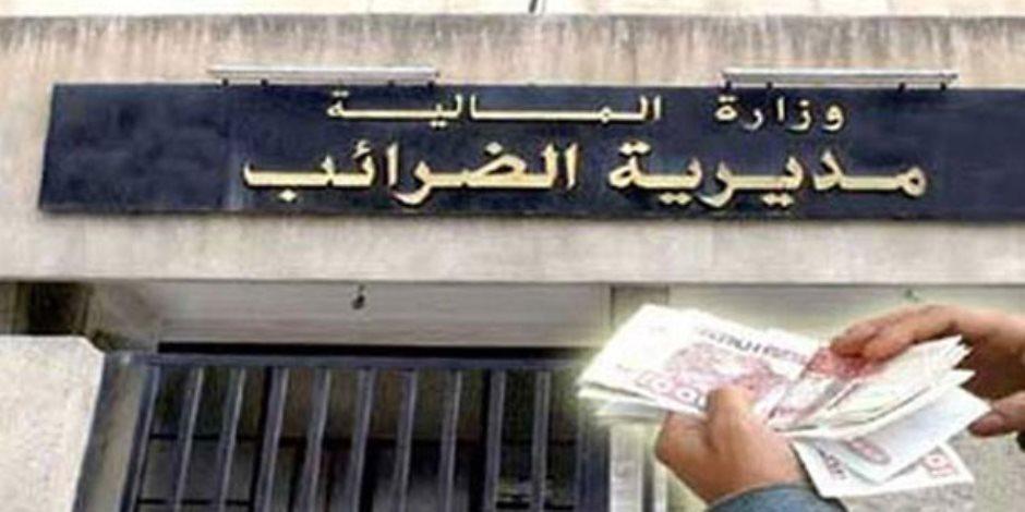 عن ديون الضرائب.. الإجراءات الواجب اتباعها عند إجراء «المقاصة» (مستند)