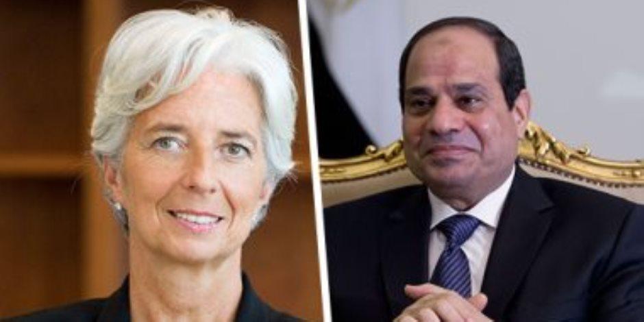اتصال هاتفي هام بين السيسي ومديرة صندوق النقد الدولي