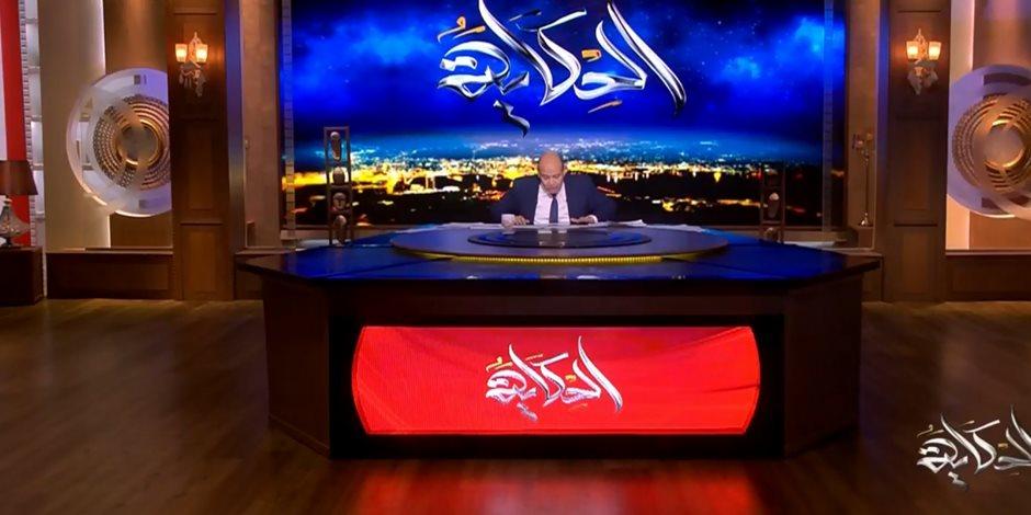 عمرو أديب يخرس أبواق الإخوان: شيخ الأزهر لم يقترب أحد من مواد تحصينه
