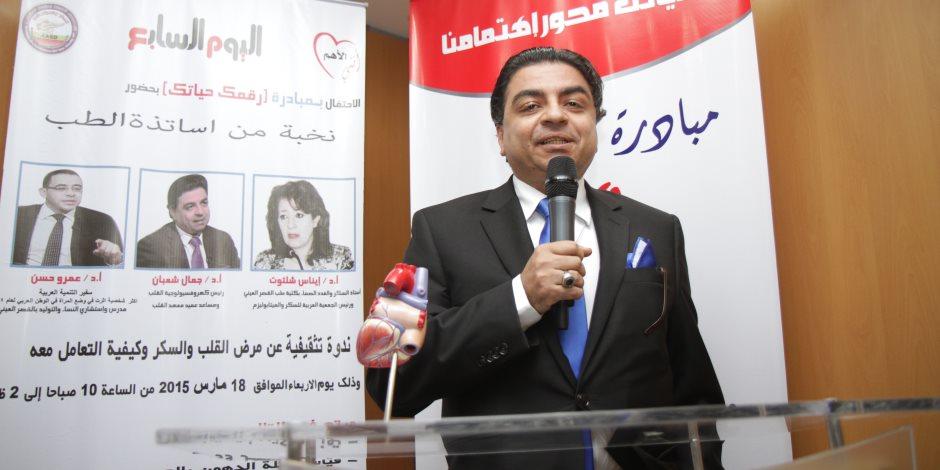 دليلك للحصول على صحة جيدة.. تعرف على روشتة عميد معهد القلب لحماية قلوب المصريين