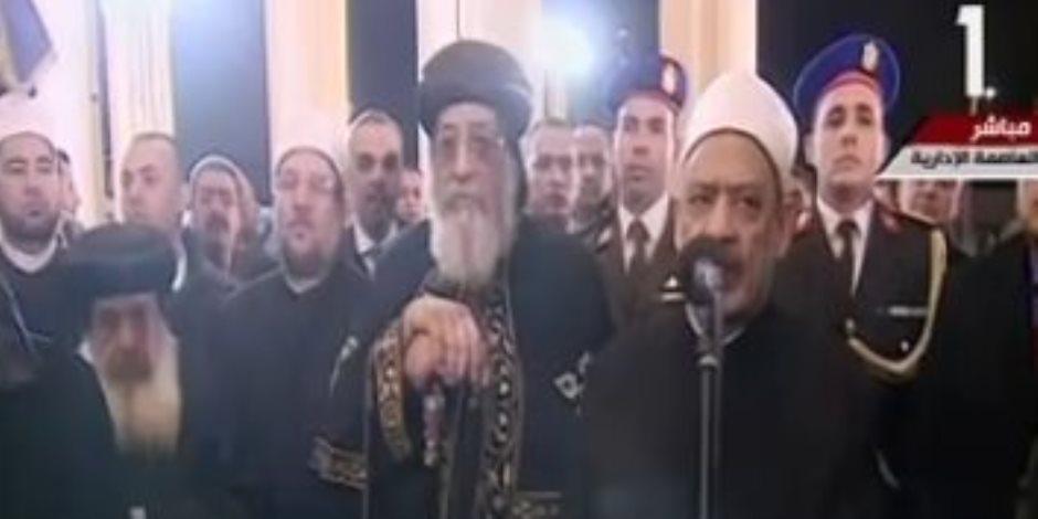 ننشر نص كلمته في افتتاح كاتدرائية العاصمة الجديدة.. «الطيب»: الإسلام ضامن شرعا للكنائس