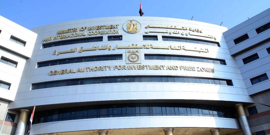 الهيئة العامة للاستثمار تكشف حجم الاستثمارات بمنطقة دمياط الحرة العامة