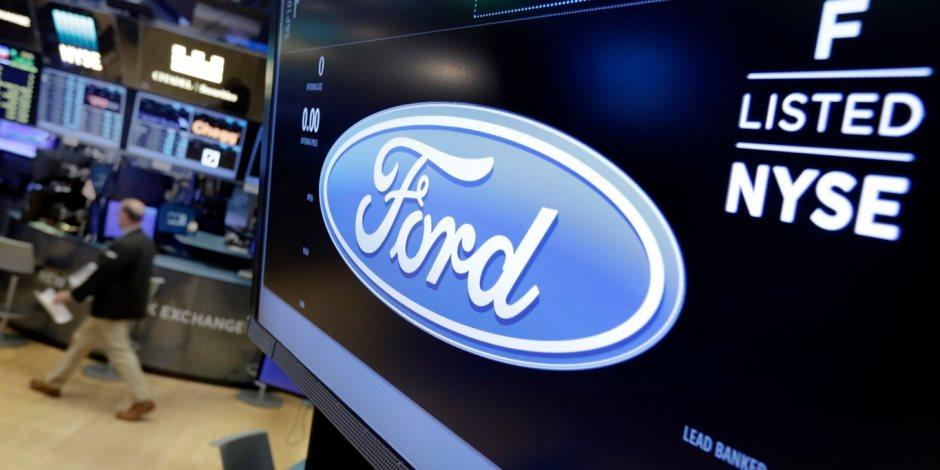 بسبب التباطؤ في سوق السيارات.. فورد الأمريكية تنوى تسريح عمالة وتتخذ قرارا هاما