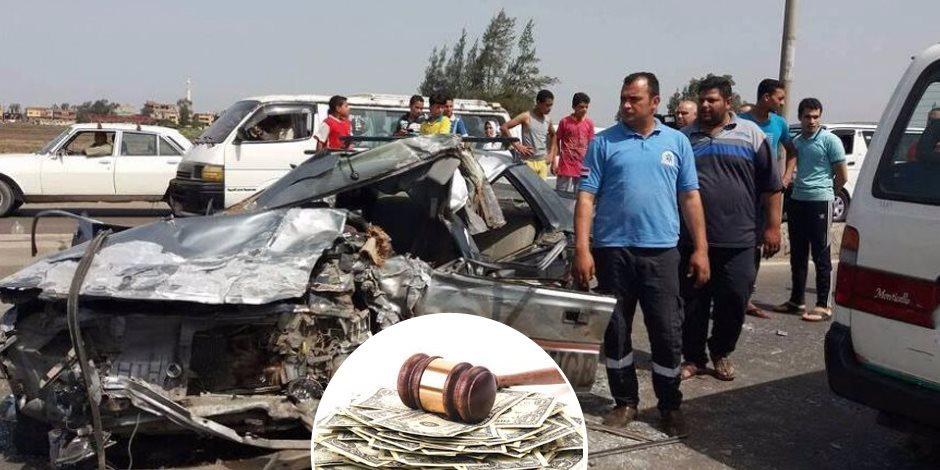 وفاة أكثر من 7100 مواطن سنويا.. هذه إجراءات التعويض في حوادث السيارات المجهولة