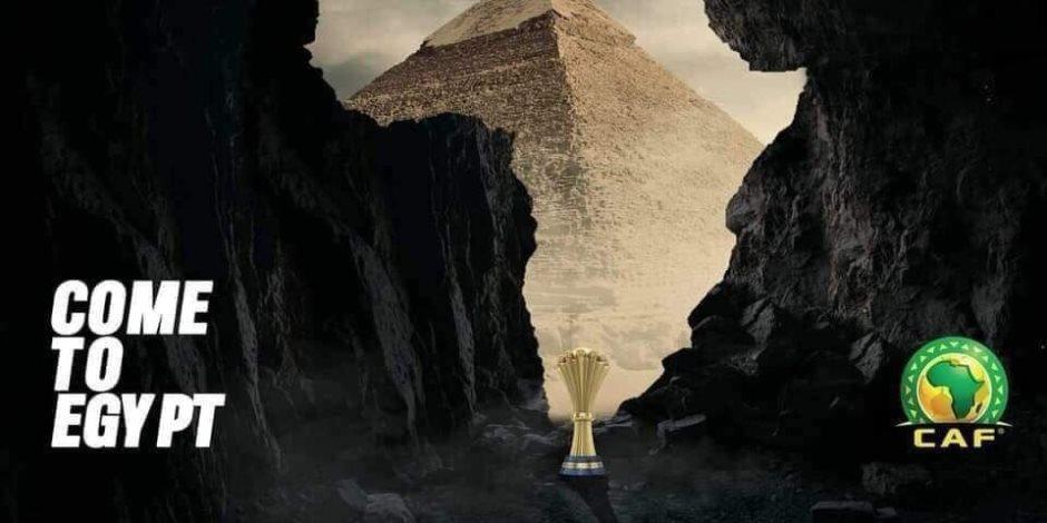 التصميمات تتضمن «أبو مكة» والأهرامات.. شاهد شعارات لبطولة كأس الأمم الأفريقية 2019
