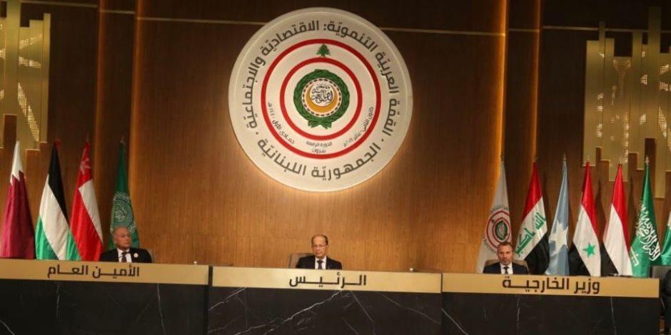 نص كلمة الرئيس اللبناني في قمة بيروت الاقتصادية