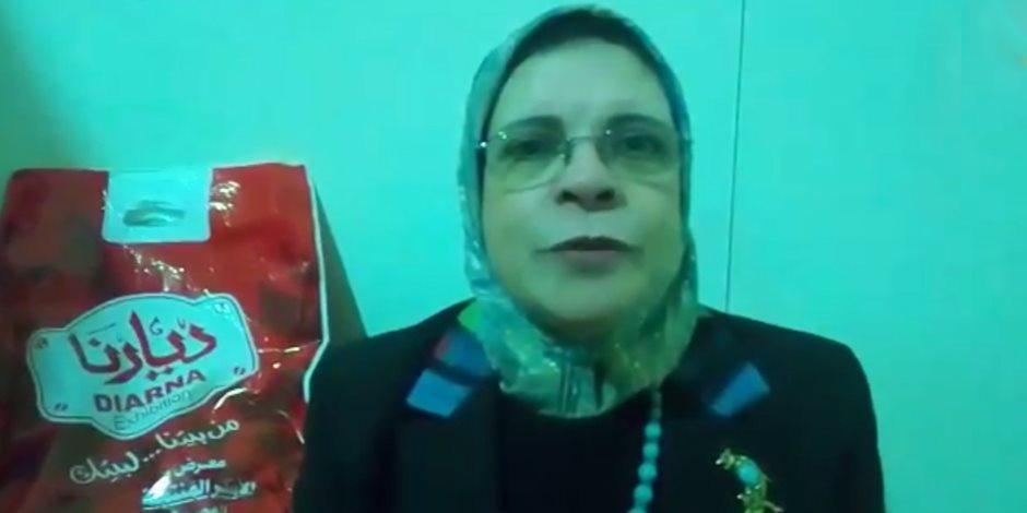 وكيلة وزارة التضامن المسئولة عن معرض «ديارنا»:  جناح أسوان له مكانة مميزة هذا العام (فيديو)