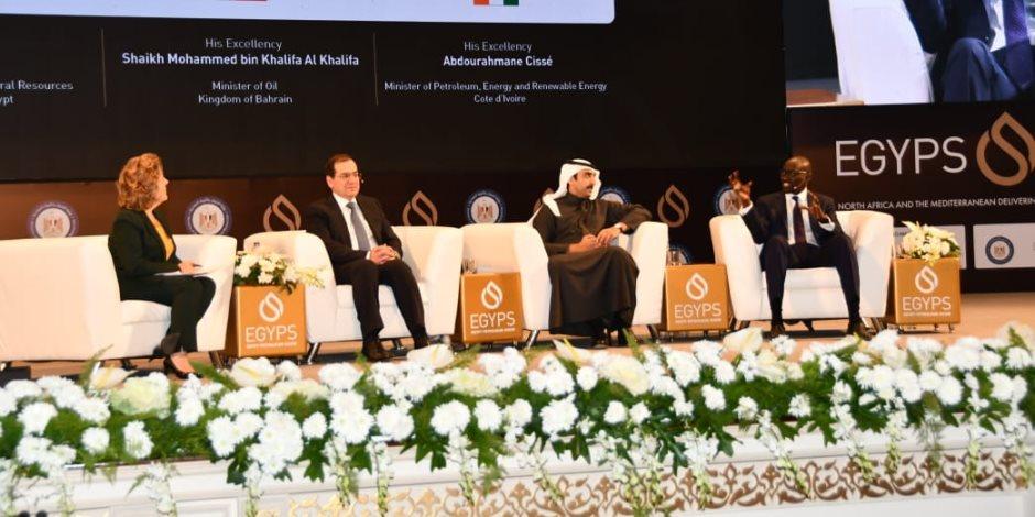 حقل ظهر وش الخير.. ماذا قال وزير بترول البحرين عن تجربة مصر في جذب استثمارات ناجحة للقطاع؟