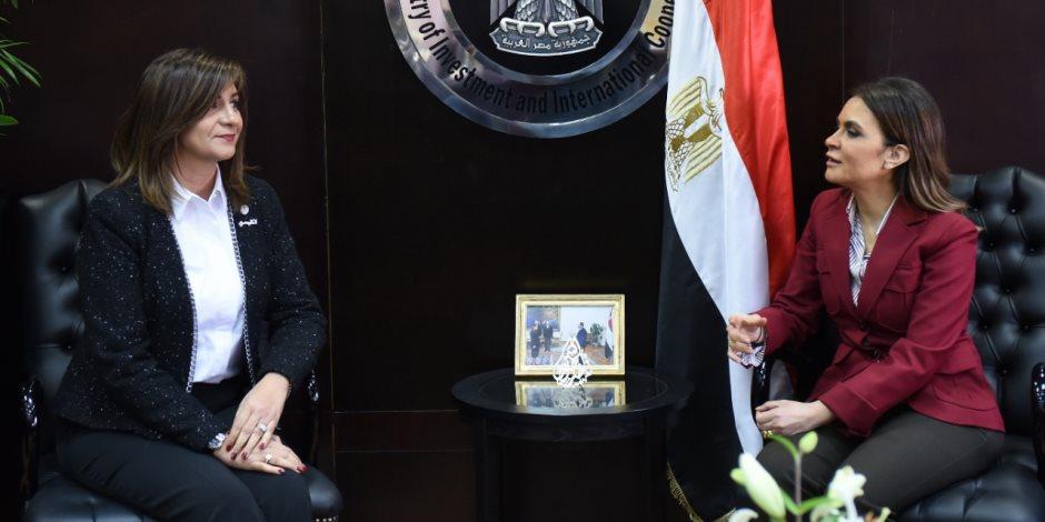وزيرتا الاستثمار والتعاون الدولي والهجرة تتفقان على تنظيم مؤتمر مصر تستطيع بالاستثمار