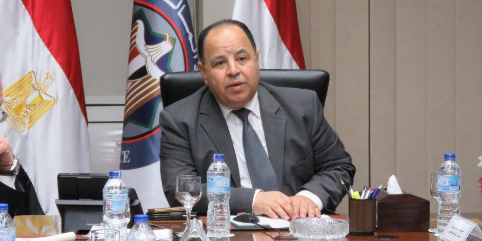 وزير المالية يوجه بحل أزمة رد الرسوم الجمركية والنزاعات الضريبية للشركات الفرنسية