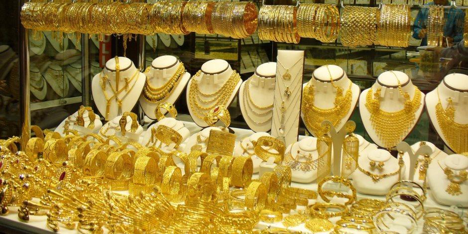 سعر الذهب اليوم الجمعة 12-4-2019 فى مصر