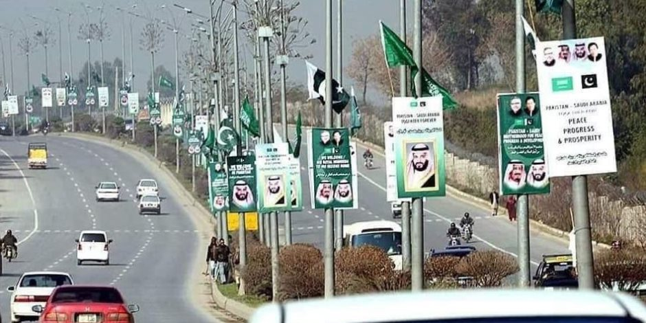 محمد بن سلمان يصل باكستان.. خبير سعودي: العلاقات وصلت إلى مرحلة التحالف (فيديو)