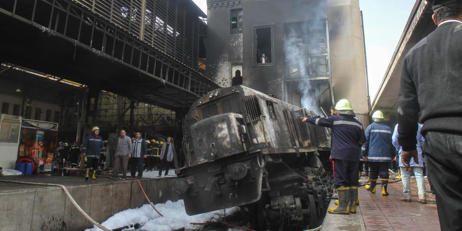 محاكمة الإهمال والفساد في السكة الحديد