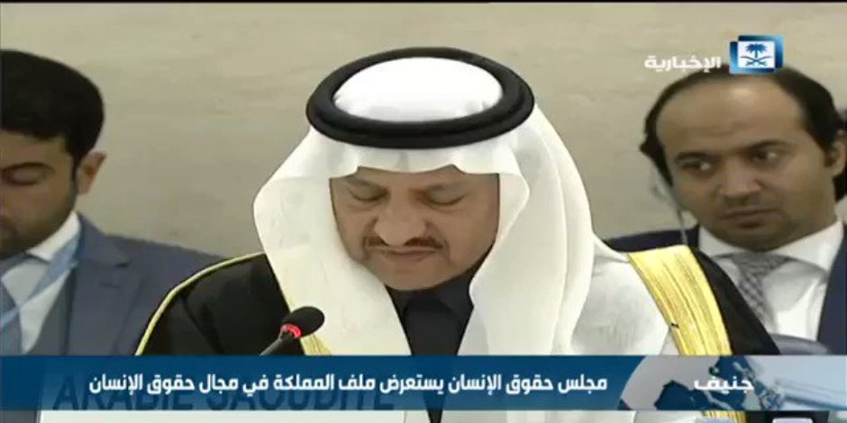 ننشر تفاصيل كلمة رئيس هيئة حقوق الإنسان بالسعودية في جنيف