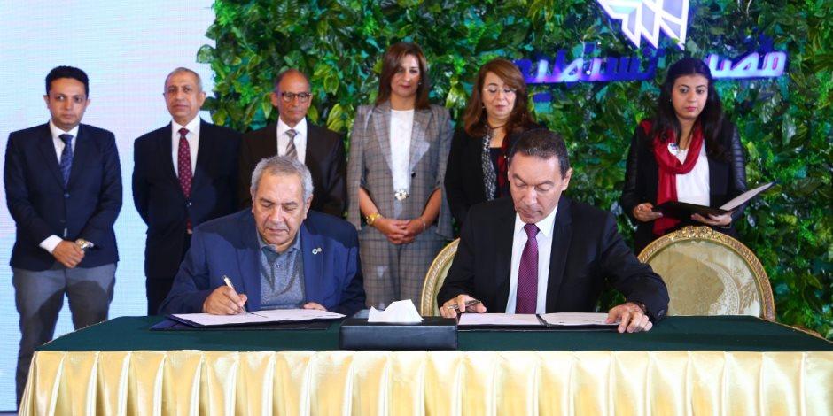 برعاية وزارة الهجرة توقيع بروتوكول تعاون لتدريب 2000 طبيب عيون في 20 محافظة .