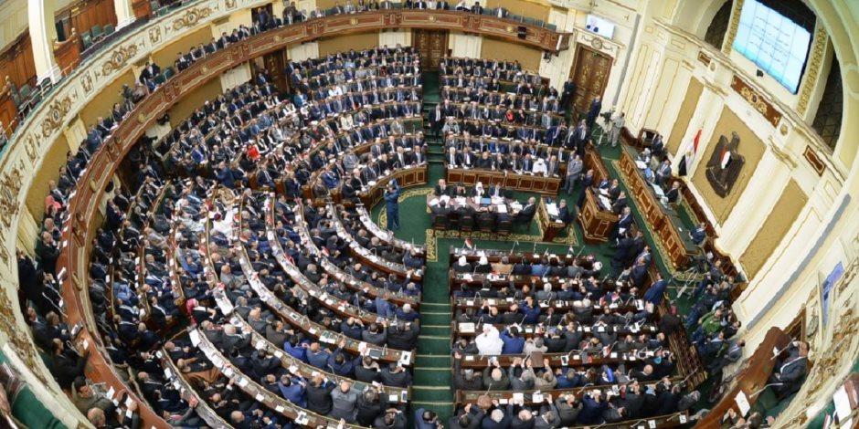 مجلس النواب: «الطوارئ» إجراء ضروري لحفظ أمن الوطن واستقراره