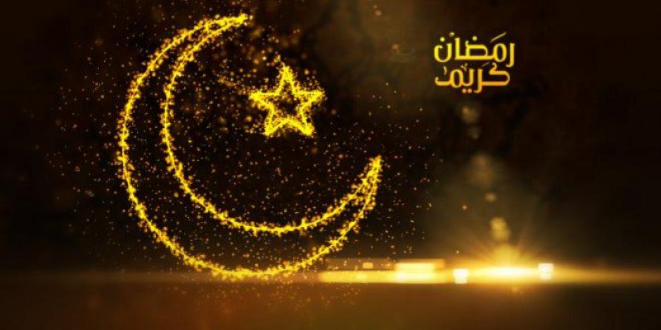 البحوث الفلكية: غرة شهر رمضان الاثنين 6 مايو المقبل