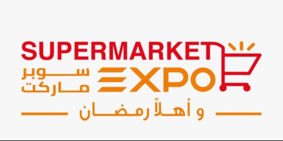 """افتتاح معرض """"سوبر ماركت أهلا رمضان"""" الثلاثاء المقبل بحضور رئيس الوزراء"""