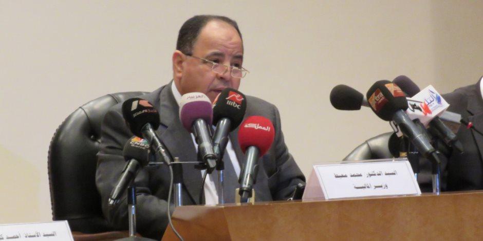 وزير المالية يكشف سر تعيين ممثل صندوق النقد بالقاهرة محافظا للبنك المركزي الباكستاني